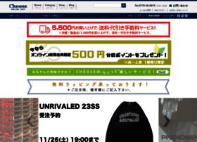 choose-g.jp