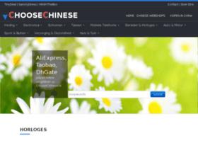 choosechinese.nl