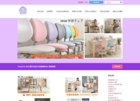 chopchop.com.hk