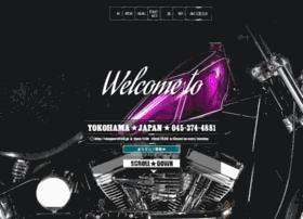 chopperstreet.jp
