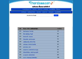 chordzaa.com