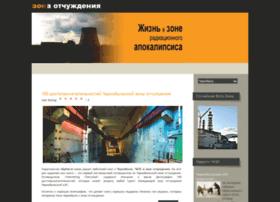chornobyl.ru