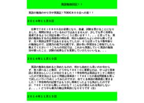 choro0121.hippy.jp