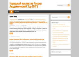 chorus-nngu.narod.ru