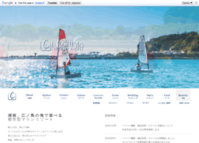 chotto-yacht.com