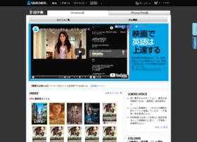 chou-jimaku.com