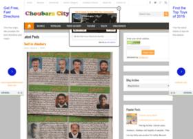 choubaracity.blogspot.com