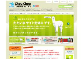 chouchou7.com