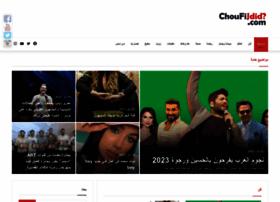 choufijdid.com