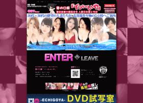 chougekituma-n.com