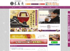 choujuan.co.jp