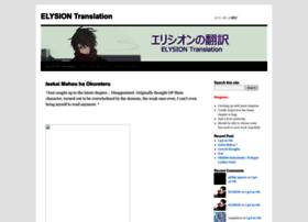choukun.wordpress.com