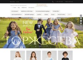 choupette-shop.ru