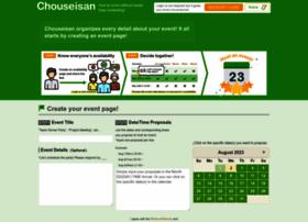 chouseisan.com