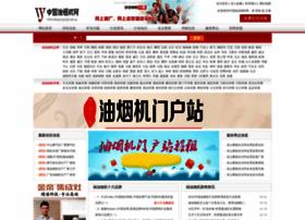 chouyouyanji.com.cn