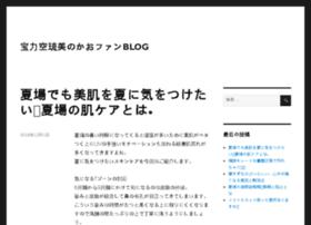 chowebsite.net