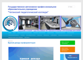 chpkol.ru