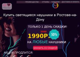 chpz.ru