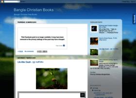 christian-bangla-book.blogspot.com