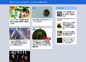 christian-net.jp