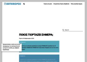 christian-orthodox.gr