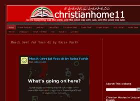 christianhome11.blogspot.com