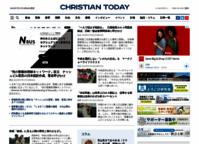 christiantoday.co.jp