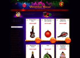 christmas-bazar.ru