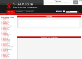 christmas-tree-decoration.y-games.ru