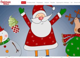christmas-world.gr