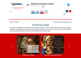 christmas.dgreetings.com