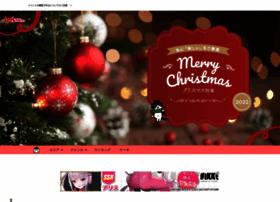 christmas.enjoytokyo.jp