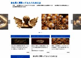 christophercopywriter.com