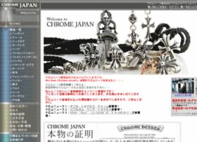 chromejapan.com