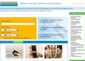 chromid.ru