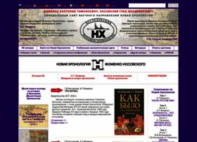 chronologia.org
