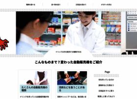 chrysalis-stamps.com