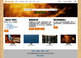 chs.goldenlampstand.org