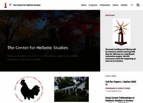 chs.harvard.edu