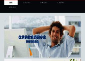 chsi.com