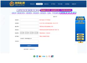 chsqn.com