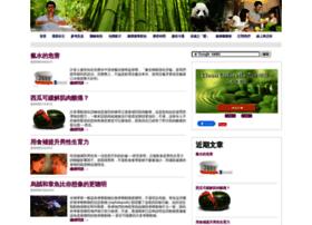 cht.naturalnews.com