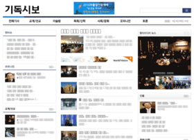 chtimes.co.kr
