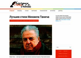 chto-takoe-lyubov.net