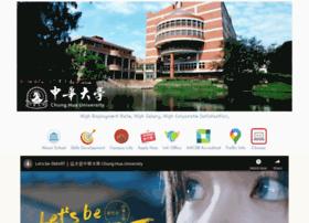 chu.edu.tw