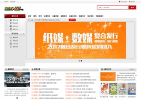 chuan-mei.com