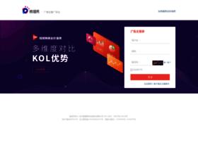chuanbo.weiboyi.com