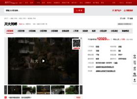 chuandahepan.soufun.com