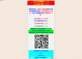 chuanftm.com