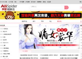 chuanfu.org